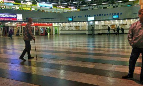 Автовокзал Ростов-на-Дону главный